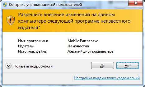 Mobile Partner-UAC.jpg